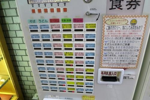 札幌市役所⑦ (5)