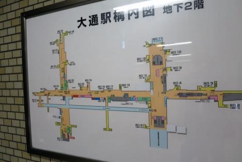 札幌市役所⑦ (13)