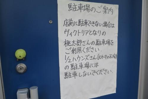 しんがり③ (10)