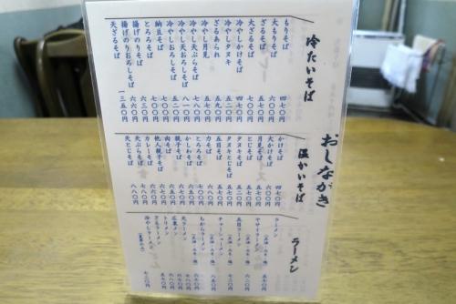 三徳㉑ (3)