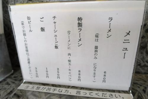 キングブー (2)