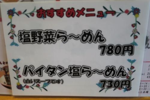 こうち (3)