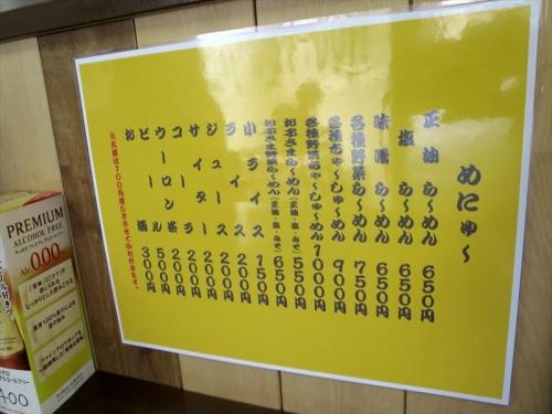 むら山② (6)_R