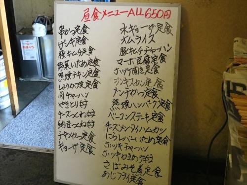 七福② (2)_R