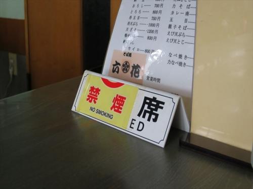 六花② (3)_R