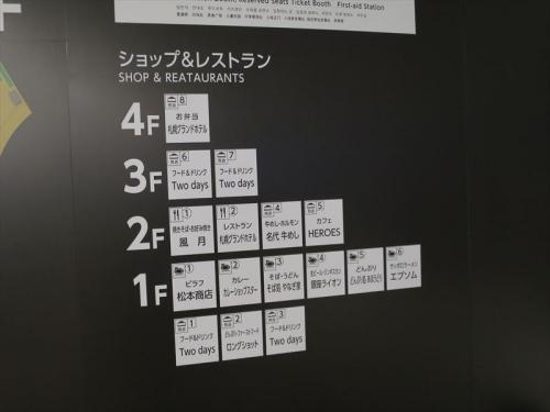 札幌競馬場GO20140726 (33)_R