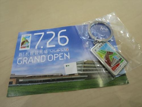 札幌競馬場GO20140726 (34)_R