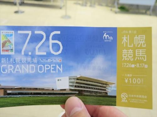 札幌競馬場GO20140726 (36)_R
