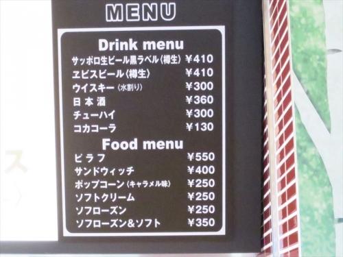 札幌競馬場GO20140726 (31)_R