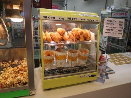 札幌競馬場GO20140726 (32)_R