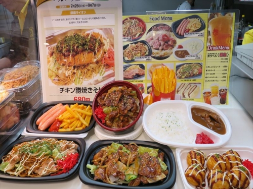 札幌競馬場GO20140726 (21)_R