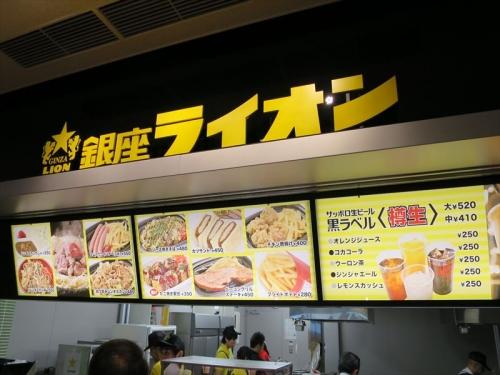 札幌競馬場GO20140726 (22)_R