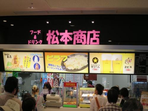 札幌競馬場GO20140726 (26)_R