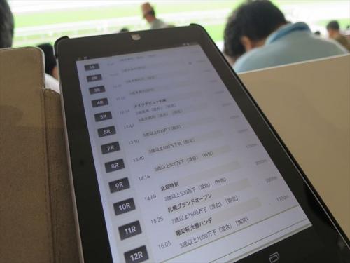 札幌競馬場GO20140726 (23)_R