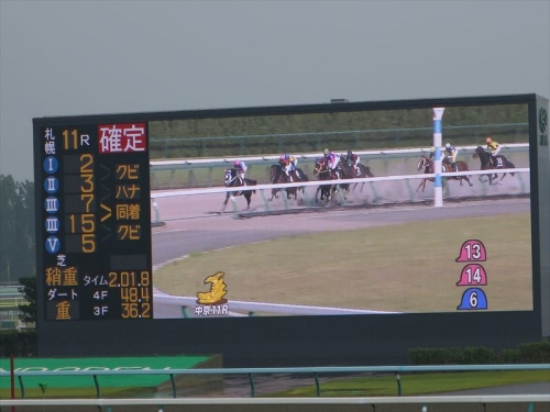 札幌競馬場GO20140726 (15)_R
