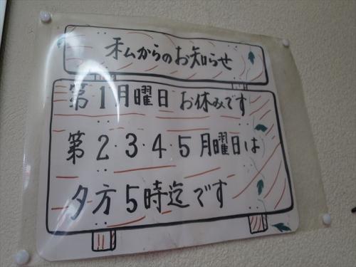 華龍 (3)_R