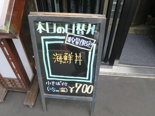 大番⑫ (7)_R