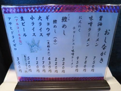 渡海家② (6)_R