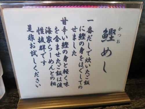 渡海家② (10)_R