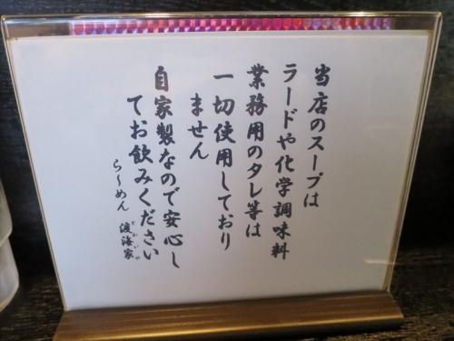 渡海家② (11)_R