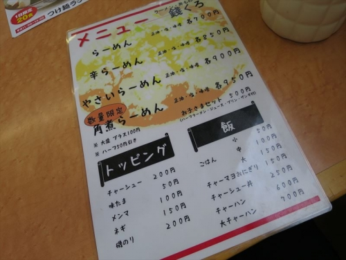 銭くろ (4)_R