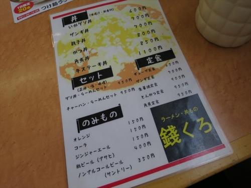 銭くろ (5)_R