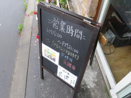 銭くろ (14)_R