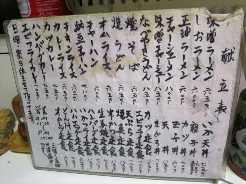 浜新 (3)_R