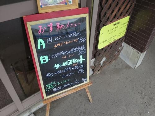 熊猫⑰ (2)_R