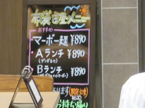 201408赤れんがテラス (5)_R