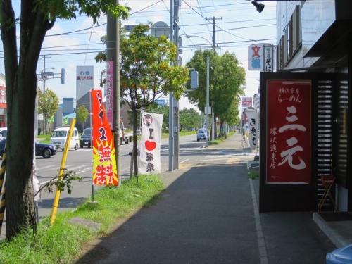 三元⑫ (4)_R