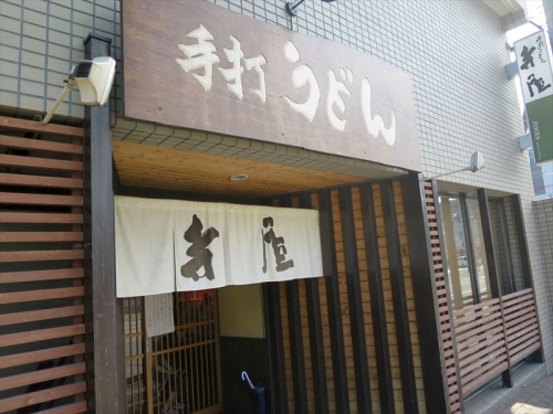 寺屋④ (1)_R