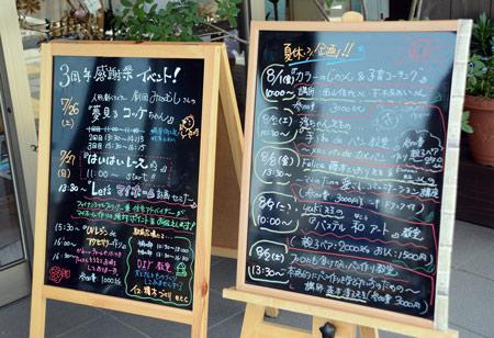 ☆DSC_3399