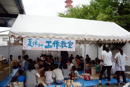 ☆DSC_3709