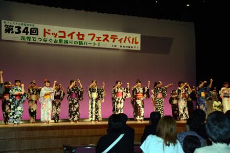 ☆DSC_3656
