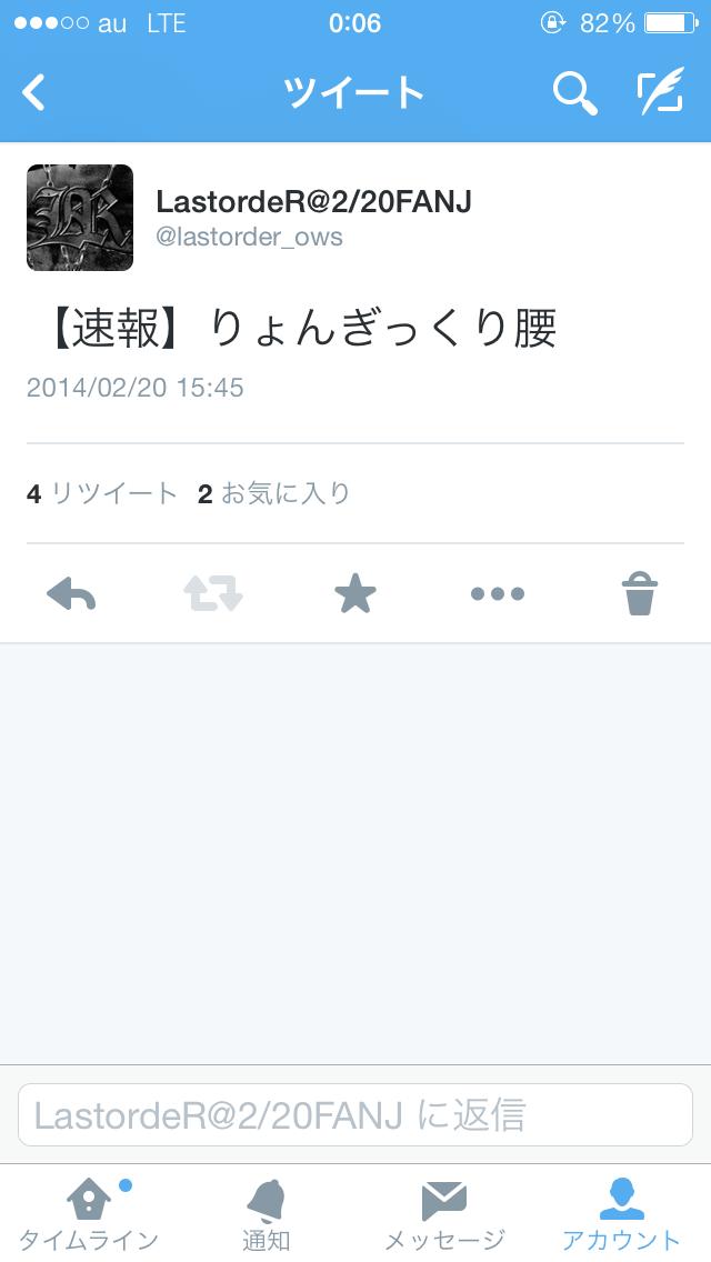 写真 2014-02-22 0 06 23
