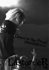 grace_disco.jpg