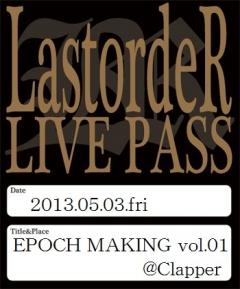 live-pass3.jpg