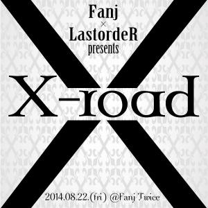 x-roadlogo.jpg