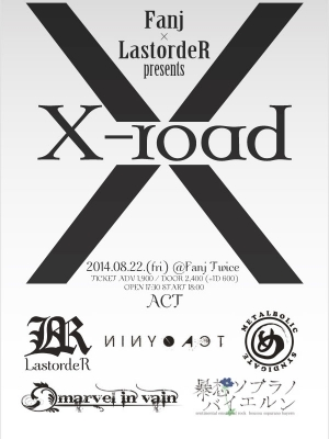 xroad.jpg