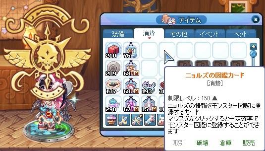 2013_12_09_00_20_17_000.jpg