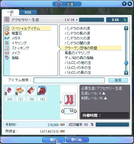 2014_01_17_12_28_19_000.jpg