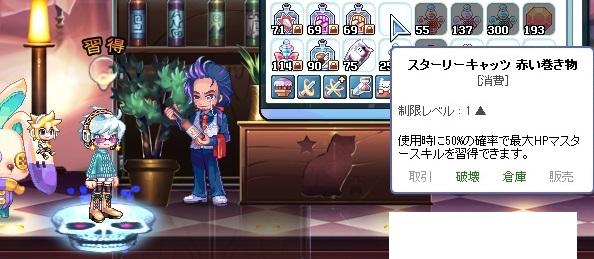 2014_02_13_00_16_17_000.jpg