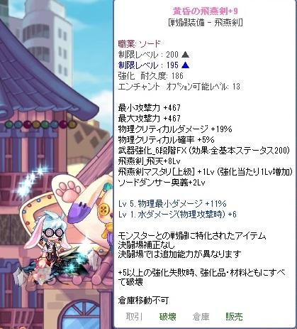 2014_03_20_12_52_38_000.jpg