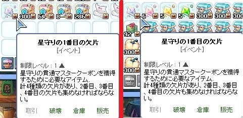 2014_04_16_11_03_42_000.jpg