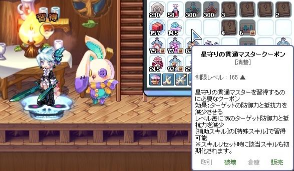 2014_04_22_16_07_10_000.jpg