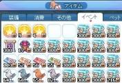 2014_05_13_17_35_21_000.jpg