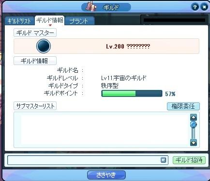 2014_06_19_15_58_57_000.jpg