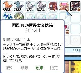 2014_07_04_11_37_39_000.jpg