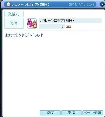 2014_07_12_21_13_30_000.jpg